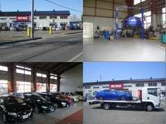 自社認証工場です。各種整備、車検、タイヤ交換、メンテナンス、オイル交換、その他何でもご相談下さい。