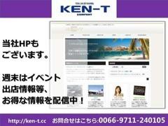 最新情報は弊社HPで随時更新中です!ぜひご覧ください!■http://ken-t.cc/■在庫情報はカーセンサーネットで随時更新中♪