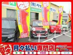 ◆中古車だけでなく新車販売から新車リースもお取扱いしています。 詳しくは店頭へ!