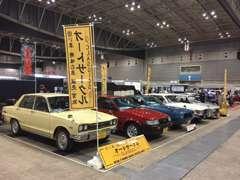 毎年2月 横浜で開催の「ノスタルジック2デイズ」弟1回より出展しています。