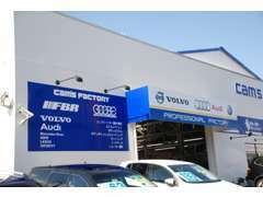 ボルボ・アウディ・VW車の専門トータルショップとして、中古車販売からカーライフに必要なサービスをすべてご提供しております。