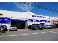 Cam's Factory null