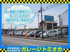 軽自動車・普通車まで格安車を多数取り揃えております!