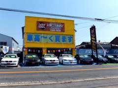 久留米市23号、柳川県道沿いで、この黄色い看板が目印です☆