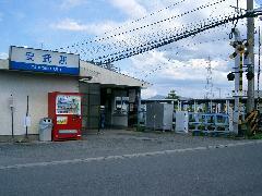 西鉄大牟田線安武駅徒歩1分!お電話頂けたらお迎にあがります。