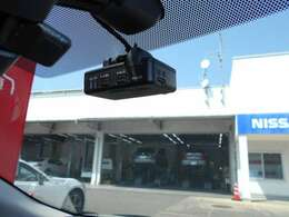 ドライブレコーダーです。万が一の瞬間も自動で録画しています。