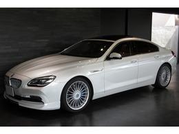 BMWアルピナ B6グランクーペ ビターボ アルラット 4WD Bang & Olufsen ソフトクローズドア 赤革