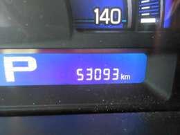走行距離は約5万3千kmです。まだまだ走れますのでモコと一緒にぜひお出かけしましょう!