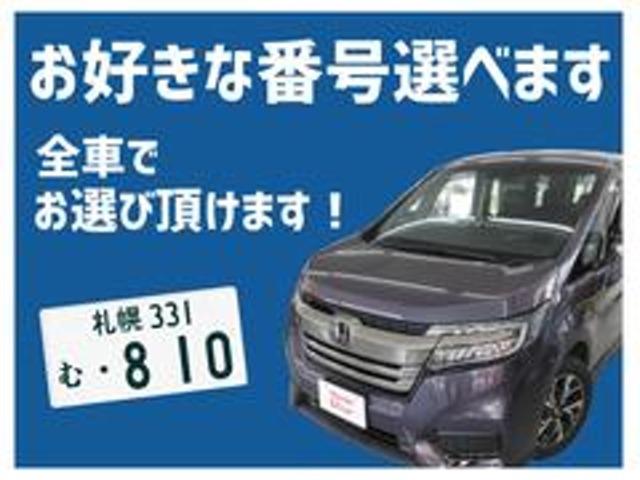 ■査定スタッフは全員査定士試験合格者■当社では査定士資格により財団法人日本自動車査定協会によって定められた基準に沿って品質検査を実施しております