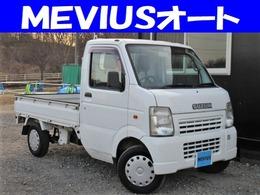 スズキ キャリイ 660 KCエアコン・パワステ 3方開 4WD ETC・タイミングチェーン