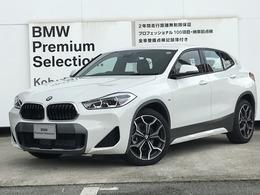 BMW X2 sドライブ18i MスポーツX DCT 弊社デモカーワイドナビACCヘッドアップ