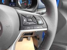 同一車線運転技術のプロパイロット付き。高速道路や自動車専用道路での単調な渋滞走行と長時間の巡航走行をドライバーに代わってアクセル、ブレーキ、ステアリングを自動で制御してくれます。