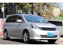 トヨタ アイシス の中古車 2.0 プラタナ 神奈川県大和市 19.8万円