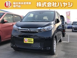 三菱 eKワゴン 660 G 届出済未使用車 プッシュスタート