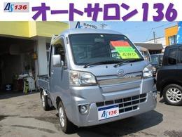 ダイハツ ハイゼットトラック 660 ジャンボ 3方開 4WD パワーウィンドウ/キーレス/リクライニング