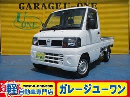 日産 クリッパートラック 660 DX 5速MT