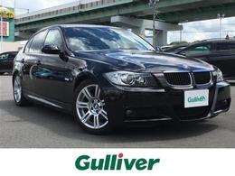 BMW 3シリーズ 320i Mスポーツパッケージ ポータブルナビ/バックカメラ/パワーシート