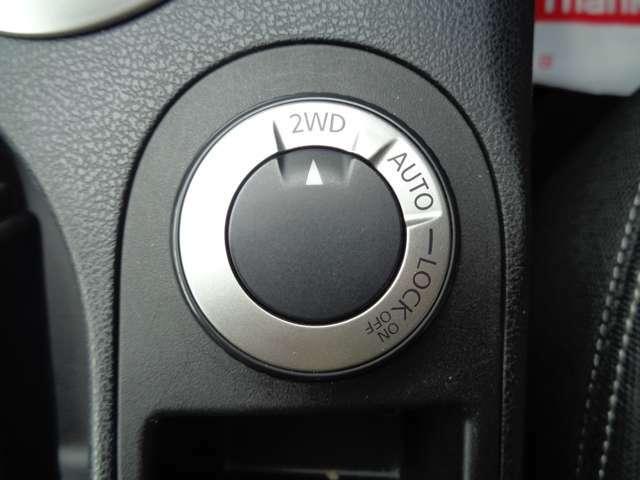 ダイヤル1つで2WD⇔4WD切替出来ます♪燃費にも貢献出来る装備となっています☆