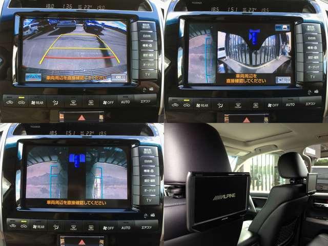 【左上&右上&左下】ロングの車体には大変重宝する、4視点・マルチテレインモニターを搭載の、メーカー純正HDDナビTV  【右下】アルパイン・ヘッドレストモニター
