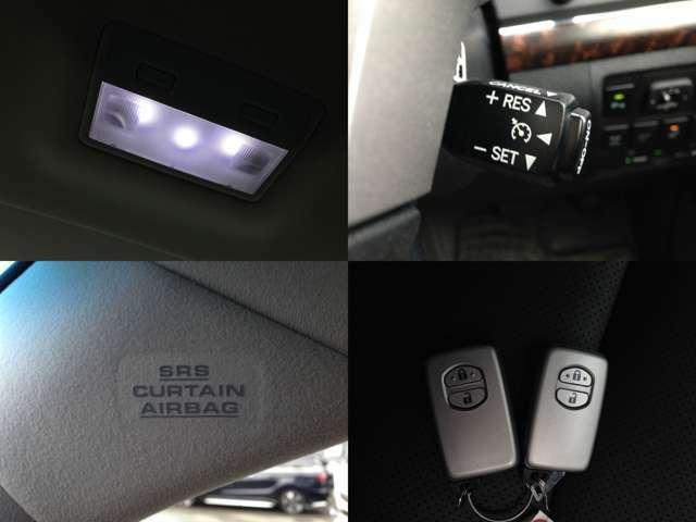 【左上】室内灯はLED仕様となっております 【右上】アクセルレス走行出来るクルコン搭載 【左下】安心のサイド&カーテンエアバッグ搭載 【右下】スマートキー搭載