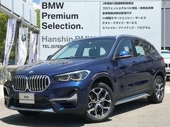 BMW X1 の中古車 xドライブ 20i xライン 4WD 兵庫県神戸市東灘区 402.0万円