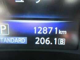 走行距離は約1万2千kmです。まだまだ走れますのでぜひスカイラインでドライブなどお出かけしましょう!