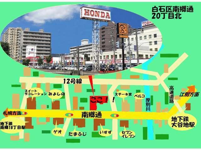 Aプラン画像:地下鉄南郷18丁目下車→2番出口から東方面へ500m程です!