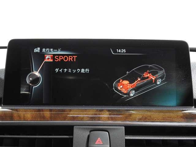 ドライビングパフォーマンスコントロール(スポーツモードやエコプロモード等走行スタイルに応じて複数の走行モードが選べます。)