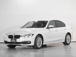 BMW 3シリーズ 320d ラグジュアリー 革シート アクティブクルーズC 360度画像