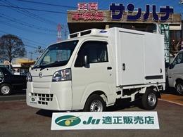 ダイハツ ハイゼットトラック 冷蔵冷凍車 -25℃設定 省力パック AT 2コンプ 強化サス LED スマアシ