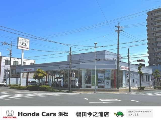 国道1号線 磐田市新町交差点を南に300m。ハンバーグのさわやかさん向い側。