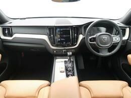 XC60上級グレードインスクリプションが入庫!人気色デニムブルーに上級グレードの装備が充実♪快適なドライブ間違いなし!ディーゼルモデルの、太いトルクや驚きの燃費をお届けします!ぜひお見逃しなく♪
