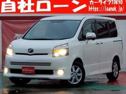 トヨタ ヴォクシー 2.0 ZS TK5533