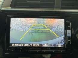 もちろんバックカメラも装備されております。駐車時も後方確認がとてもしやすく安心して駐車できますね!
