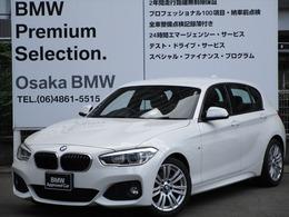BMW 1シリーズ 118d Mスポーツ クルーズコントロール 社外バックカメラ