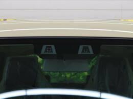 【デュアルカメラブレーキサポート】人の目のように2つのカメラから対象の形や距離を捉え、歩行者やクルマを認識☆車線も認識し、さまざまな警報やブレーキアシストをそなえています!!
