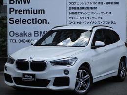 BMW X1 sドライブ 18i Mスポーツ 禁煙車 LEDヘッドライト 純正18AW