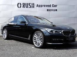 BMW 7シリーズ 740i SR タンレザー ACC LED harman/kardon