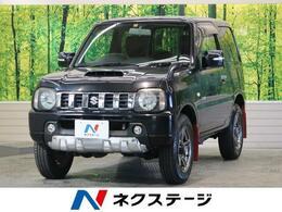 スズキ ジムニー 660 クロスアドベンチャー 4WD 社外ナビフルセグ
