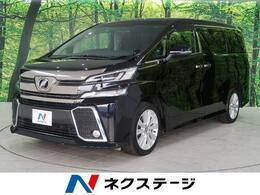 トヨタ ヴェルファイア 2.5 Z Aエディション 4WD 4WD 寒冷地仕様 B