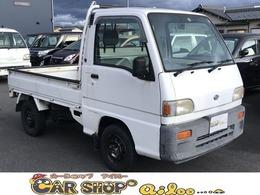 スバル サンバートラック 660 STD スペシャルII 三方開 4WD EL付5MT 切替4WD エアコン