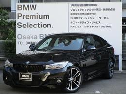 BMW 3シリーズグランツーリスモ 320i Mスポーツ 1オーナー 黒革 LCI後期 HDDナビ LED ETC