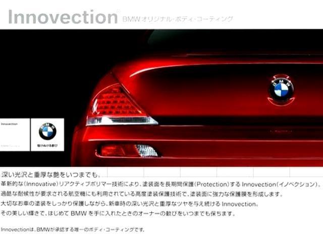 Aプラン画像:BMW社 唯一、承認のボーディーコーティングを施工致します☆(2年間保証)☆お問い合わせは0066-9711-613077迄お待ちしております☆大阪府吹田市芳野町5-55 水曜日定休 10:00~19:00