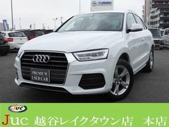 アウディ Q3 の中古車 1.4 TFSI スポーツ 埼玉県越谷市 204.1万円