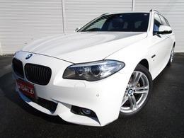 BMW 5シリーズツーリング 523d Mスポーツ ディーゼルターボ 1オーナー車 コンフォートアクセス