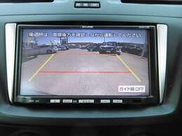 バックカメラ付ですから駐車時に確認できて安心です!