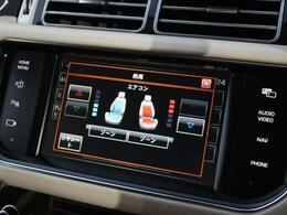 運手席・助手席ともに、三段階で強弱の調節が可能なシートヒーター&シートクーラーを装備!季節によってはポイントの高い装備ではないでしょうか♪快適なドライブをお楽しみください。