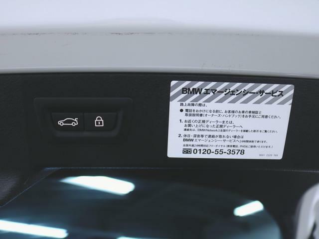 ★車両に関する装備・価格等ご不明点などはお気軽にお問い合せください。また、総額を表示している車両の納車に関わる費用等は別途料金がかかる場合もございます。詳細はヤナセスタッフへお問合せください。