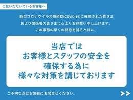 とても程度の良い一台が入庫しました!お勧めの一台です☆お問い合わせは カーセブンMEGA福井店 tel 0776-57-0800までお気軽にお問い合わせ下さい。