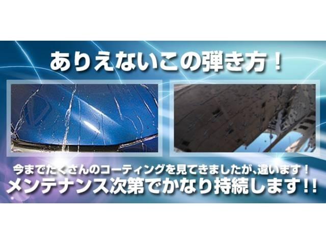 Bプラン画像:厚く硬いガラス系皮膜でしっかりボディコート☆施工後、普段の手入れは水洗いだけ!施工証明書も発行いたします♪